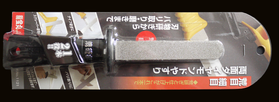 Sugihara diamond steel dressing knife